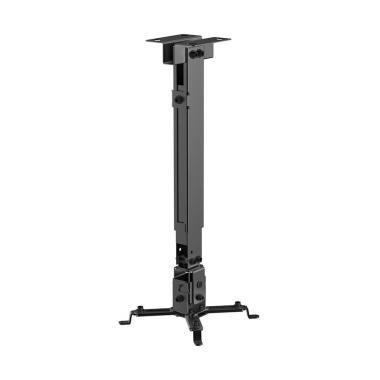 Кронштейн для видео проекторов Deluxe DLPRB-2G